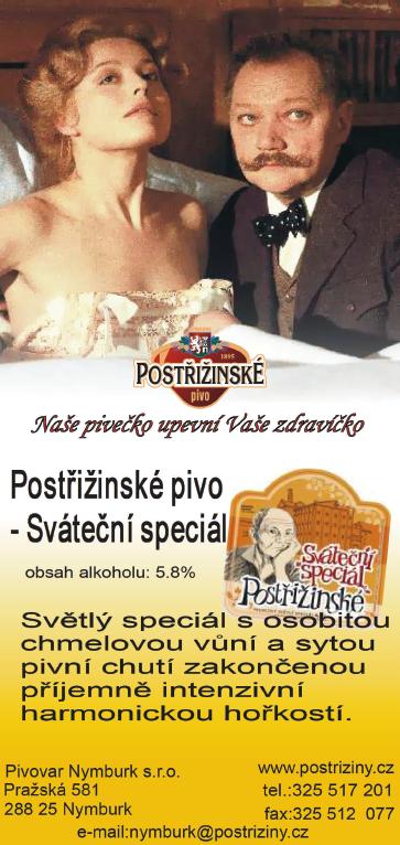 postriziny_big1
